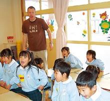 幼稚園の特色